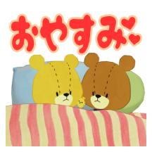 お話しましょ(^^) よしリンお疲れ~(uωu*)ゆっくり休んでね(*μ_μ)♪おやすみ💤(. .