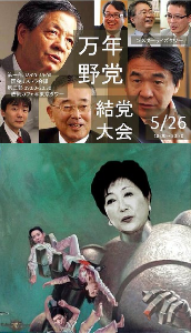 9413 - (株)テレビ東京ホールディングス みなさん! YURIKOが新型コロナの対応でアラートを出しながら自粛要請を緩和したり、そのアラート基