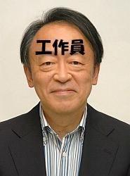9413 - (株)テレビ東京ホールディングス 【続報】トランプ支持のデモ隊が連邦議会議事堂に突入した件  日付が変わって昨日の日中になりますが、首