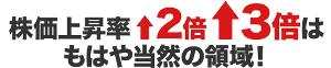 7618 - (株)ピーシーデポコーポレーション ◆◆ノジマの株価、3倍になる可能性あり◆◆   詳しくは、以下をご覧ください。  http://aa
