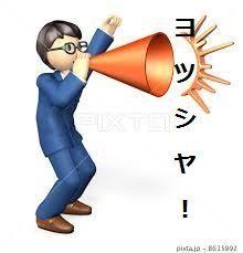 6444 - サンデンホールディングス(株) おやおや 高値引けかヽ(^o^)丿 意外と早く900到達したね。(*_*; とりあえず ヨッシャー!