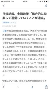 6861 - (株)キーエンス 2004でピークアウトしてる日本人口 この先 FA化と外国人労働者の二択になる企業がどんどん増える