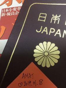 6861 - (株)キーエンス 公務で参りますし 産まれて帰国時に最初に乗ったのが ファ-ストの1A席  海外は日本以上に「水を得た