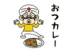 6861 - (株)キーエンス 本家本元     インド人も😲