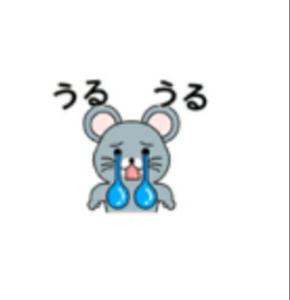 6861 - (株)キーエンス DGグループ~😢