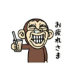 6861 - (株)キーエンス 仕事中やけど 笑ろてしもた🤭  人から変な人と 間違えられるやろ😲。