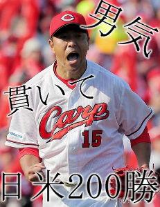 この世の果て 黒田さん引退か・・・オラは黒田さんの決断だから従うよ。 もうちっと姿を見てワクワクしたかったが・・。