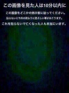 中2の人~ ( ̄◇ ̄;)