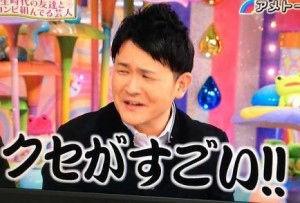 3793 - (株)ドリコム 妄想族なんじゃ(*´Д`*)