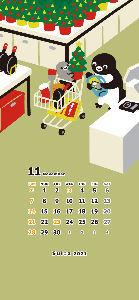 銀狼Ⅴ(5) こんばんは☆ ちょっと早いけど、Suicaのペンギンカレンダー11月です。
