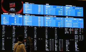 来週のレンジ予想 【東証売買終日停止】 東京証券取引所で1日起きた売買の終日停止は、システムのバックアップが機能しなか