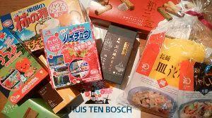 ♪美味しい話♪ でもって、やっぱり色気より食い気?  お土産の数々   翌日は長崎市内をレンタカーで巡りました。 両