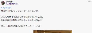 3782 - (株)ディー・ディー・エス おまえらパープリンコンビどうにかならんのか? タマとかいうボケは、日本語が理解できてなかったぞ。