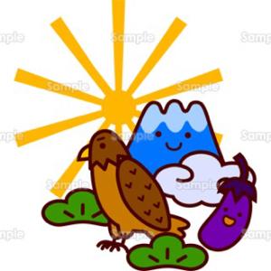 3782 - (株)ディー・ディー・エス 初夢は、一富士二鷹三茄子!  確か富士山の山頂で、6mの旗🚩を立てて持ち、写真撮れば高さは、あら不思