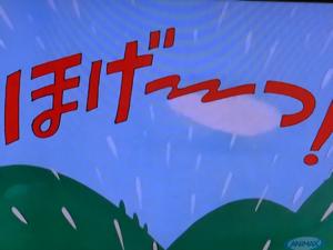 3782 - (株)ディー・ディー・エス 朝起きてビックリ 自分の投稿の後 全部虫籠やんけー   びっくったぁ〜〜