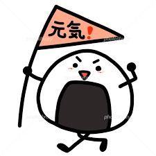 3782 - (株)ディー・ディー・エス 地合いも良く成って来ましたね~♪ 松茸~♪  ファイト───ヽ(。・∀・。)ノ───!