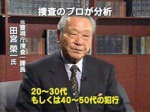 3782 - (株)ディー・ディー・エス 私は台湾or中国orアメリカだと考えている