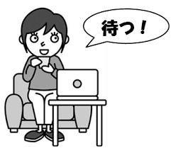 3782 - (株)ディー・ディー・エス 売りませんよ~♪汗孔微細構造認証スマホデビュー待つだけ~♪(^^:)/