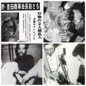 3782 - (株)ディー・ディー・エス 豊田商事会長刺殺事件の事を調べてたのですが、ちょっとDDSもこの会社に近いニオイがして心配になります