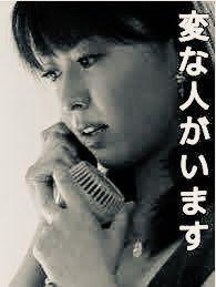 3782 - (株)ディー・ディー・エス 流石変人www🤣