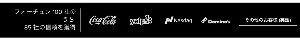 SPLK - スプランク 「フォーチュン 100 社のうち 85 社の信頼を獲得」