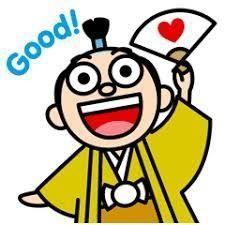 3011 - (株)バナーズ      (株)バナーズ様へ   尾畠春夫さん凄すぎます。ただただ頭が下がります。      「座名