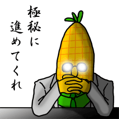 3011 - (株)バナーズ ばにゃにゃwww(爆)