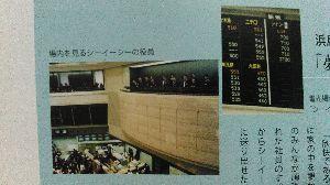 9692 - (株)シーイーシー シーイーシー創立50周年にちなみ 古い資料あさってみた  平成2年、東証2部上場時の写真 東西ベルリ