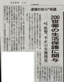 自民党に日本国にまではやられぬ! 深い関係がある               日本共産党=民医連=生活保護受給者        戦前の