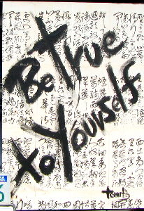 7952 - (株)河合楽器製作所  ★奥田 弦君、5才で、ピアノを始めて、10才で、CDでデビュー、モーツアルトを超える?? 作詞、作