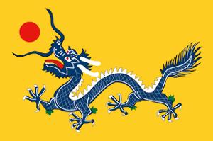 京王線の電車内で起きた事件のスクープ映像 五つの爪の龍の使用は、認められない!!             潘属国だから、四つの爪の龍にしなさい