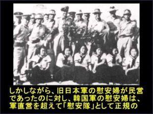 京王線の電車内で起きた事件のスクープ映像 汚してはならない日系元兵士の誇り   「われわれは韓国の自由のために戦った」     両親は、広島・