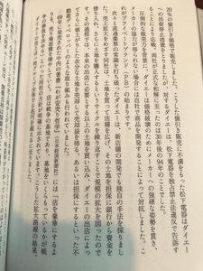 1879 - 新日本建設(株) 地上げ後の登記ぐらい他の司法書士でも大丈夫だろ?  そんなん気にする書士いないと思うぞ