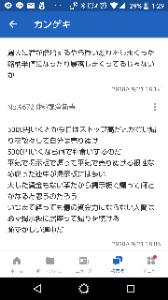 6184 - (株)鎌倉新書 1600付近から書いたように空売り大正解であった 9月21日あたりに買い煽りしていた嵌め込み連中よ