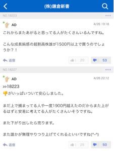 6184 - (株)鎌倉新書 笑