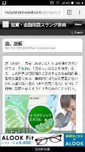 6184 - (株)鎌倉新書 >俺は終日、指したままだから<店>だと >言っとるやろ?  オマエ 本当に頭が悪いよな(笑)