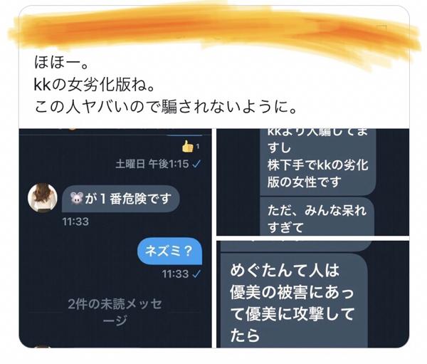 7363 - (株)ベビーカレンダー 女版kk