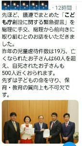 7363 - (株)ベビーカレンダー つ