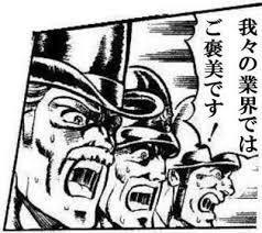 5304 - SECカーボン(株) せや もっと勉強しておいでんに情報おくれっ!!  -