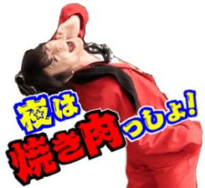 三蔵の相場予報。 反撃開始!!!