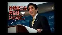 社民党いる 旧日本軍による虐殺を隠蔽する安倍自民党の手先が何を言ってるんだ。