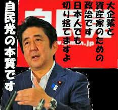 日本軍になる自衛隊! 「我が軍(哄笑)」ででしょうか?