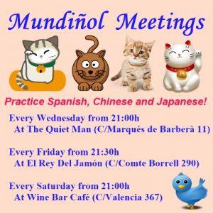 なぜ今、韓国が大人気なのか? 現在は毎週水曜日と金曜日と土曜日です。 http://page.mixi.jp/run_page_a