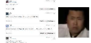 9127 - 玉井商船(株) ・・・・。