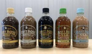 5204 - 石塚硝子(株) 日経 石塚硝子制のペットボトル、100%リサイクル  サントリーBF、ペット再生 ESG呼び込めるか