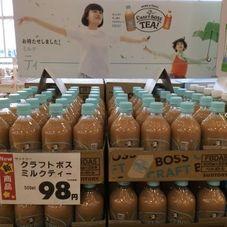 5204 - 石塚硝子(株) この製品発売直後に ドラッグストアーやスーパー、コンビニで98円セールやってて 非常に目立つ 一気に