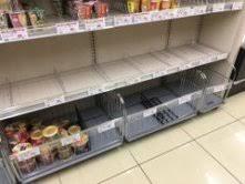 5204 - 石塚硝子(株) トイレットペーパーの次は日持ちする食材の買い占めが始まってる?  カップラーメン、缶詰、パスタも全て