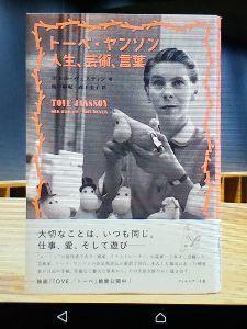 8789 - フィンテック グローバル(株) おはようございます🥰✌️接種7割超え💘  接種・陰性証明で制限緩和に向かいますよ🎶 頑張れ日本🎉頑張
