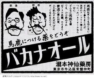 8789 - フィンテック グローバル(株) りゅう、かば公園行ったことある????????????? 無い!!!!!!!!まあ、みんな、楽しくコ