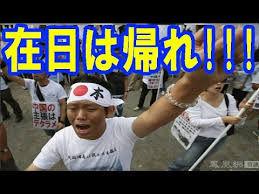 フジテレビは「放送免許取り上げ」  あなたは、本当の事を知らない!!         かくて南関東から、牛はいなくなった!!